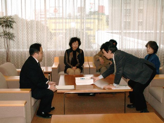 署名の最終提出