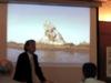 えぼし岩の基本的な情報の説明